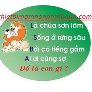 CD 101