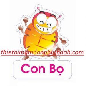 BCT110